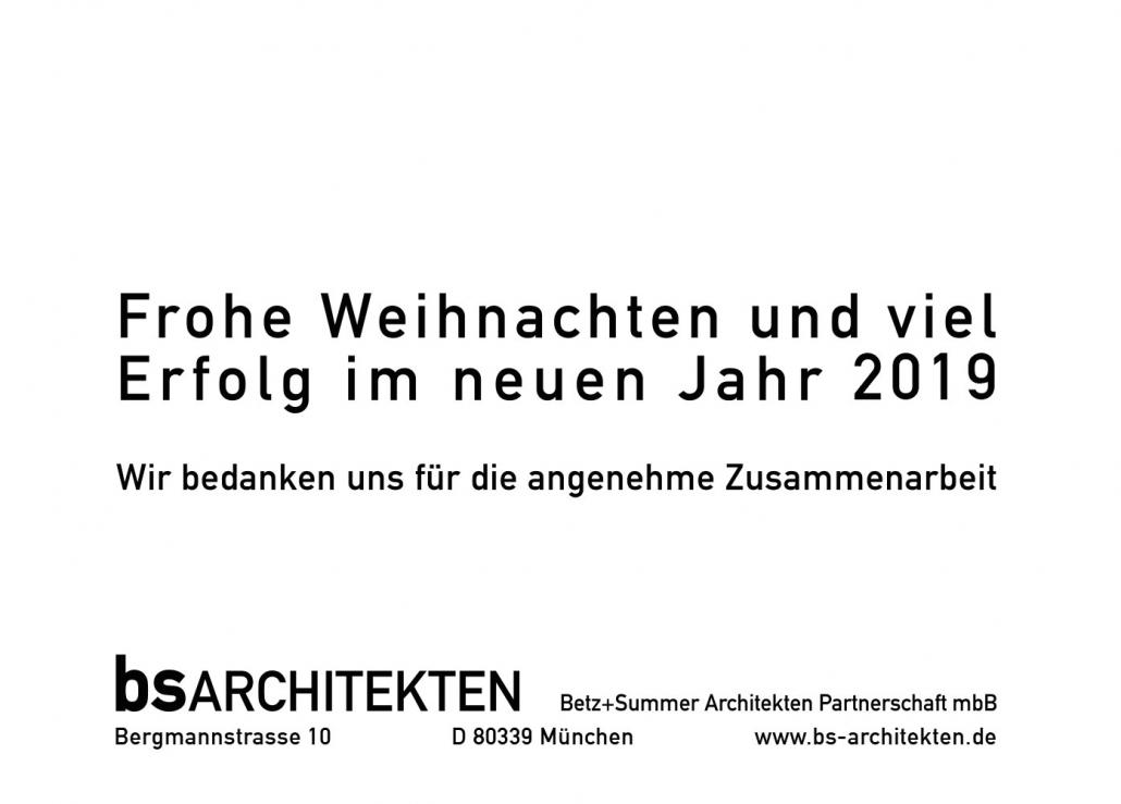 Print Design | Flyer | Weihnachtskarte | bs Architektur | Architekturbüro, München | Design und Druckabwicklung